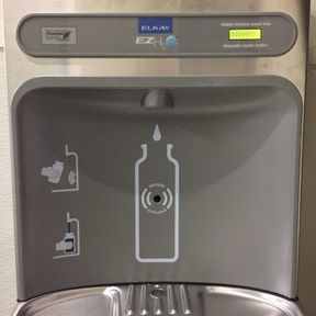 McClellan Police Training Center water fountain